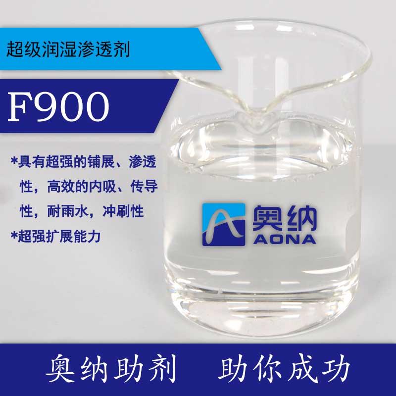 封面_F900