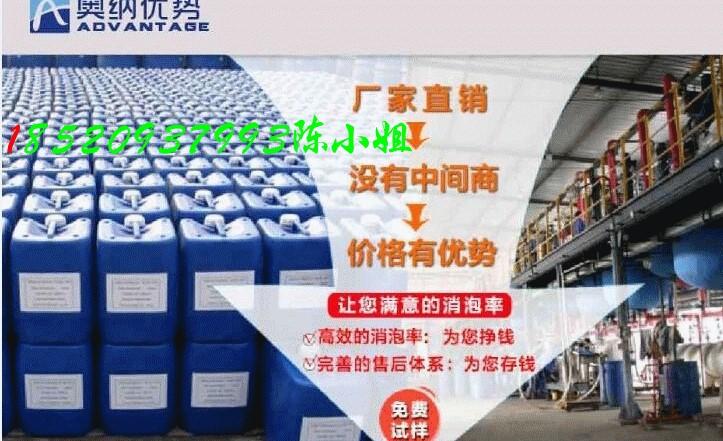 水性色浆分散剂具备极好的优势