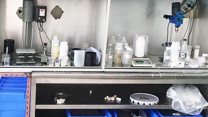 奥纳实验设备
